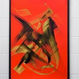 Gold-Acryllack u. Hybridfarbe auf Plakatkarton (380 g/m², 680 x 960). Abstract Calligraphy. Calligrafitti