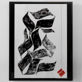 Abstrakte Kalligraphie - Linoldruck - 50x40 cm – 2017