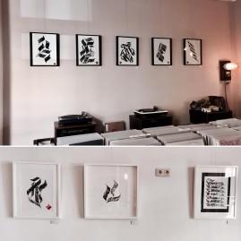 Minimal ist Poesie / Abstrakte Kalligraphie – Soultunes (Galerie, Vinylstore & Urban Art) – Magdeburg - 2017