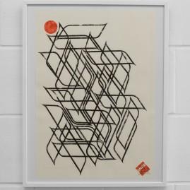 """""""Kondens"""" - Linoldruck (67x52cm) im Glasrahmen"""